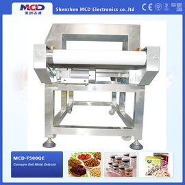 China Conveyor Belt Tunnel Metal Detector For Biscuits / Bread / Burger / Confectionery factory