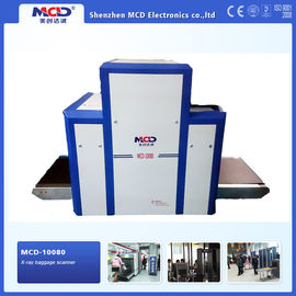 China Explosive Powder / Drug Detect X Ray Baggage Scanner For Airport / Train Station 100*80 distributor