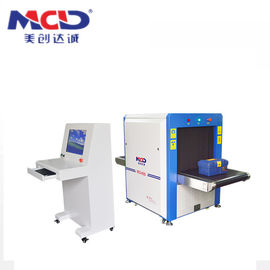 China High Resolution X-ray Baggage Scanner / Machine for Airport and Hotel factory