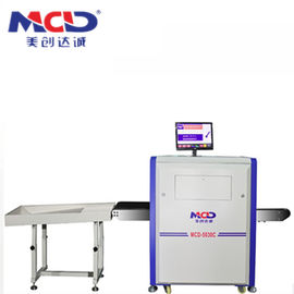 China Security  X Ray Hand Bag / Parcel Inspection Machine for Hotels / Shopping Mall factory