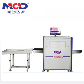 China Airport X Ray Baggage Scanner With L Shaped Photodiode Array Detector Sensor factory