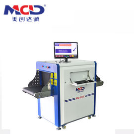 China Multi energetic Distinguish Objects X Ray Baggage Scanner / x ray inspection service factory
