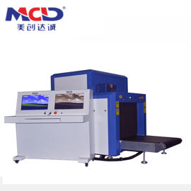 China Parcel Inspection X Ray Airport Baggage Scanner with 0.22 M / S Conveyor Speed distributor