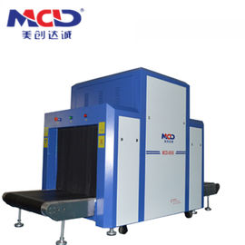 China High Resolution Custom digital x ray machine Airport Security Inspection distributor