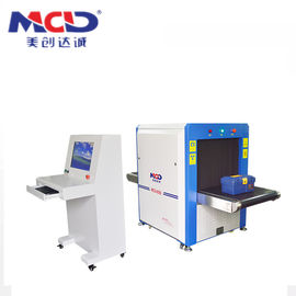 China MCD -6550 CE and ISO X Ray Baggage Inspection Machine for Bangladesh factory