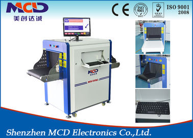 China Security MCD -5030C X Ray Baggage Scanner , Bangladesh airport x ray machines factory