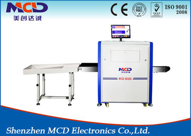 China Small X Ray airport baggage scanner With Penetration , High Definition Scanning Image factory