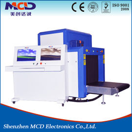 China Large Tunnel Size MCD -8065 baggage x ray machine for Airports factory