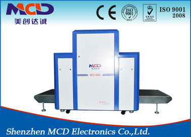 China Railway Stration X Ray Baggage Scanner , airport security x ray scanner factory