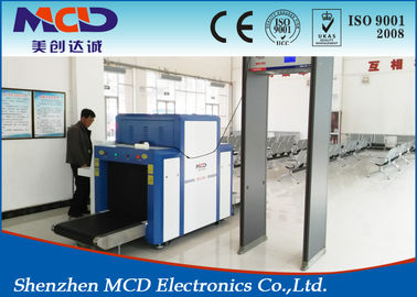 China 0.22m / s Security Airport Baggage Scanner Look for Illegals Drugs and Explosives distributor