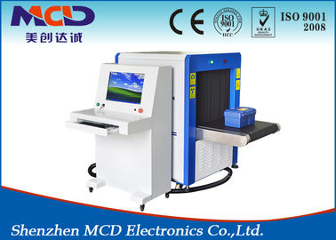 China Building light alarms X Ray Baggage Scanner , CE ISO x ray security scanner factory