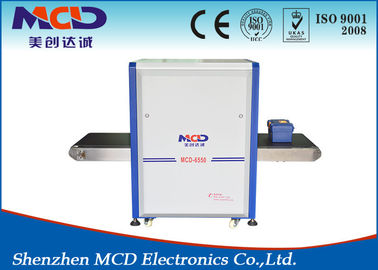 China School train station airport X Ray Baggage Inspection Scanner 34mm Steel Penetration factory