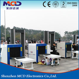 China X Ray Machine MCD-6550 with Network Interface Widely for Baggage Inspection distributor