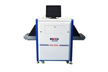 China Luggage Checkpoints X Ray Inspection Machine / X Ray Security Detector High Performance distributor