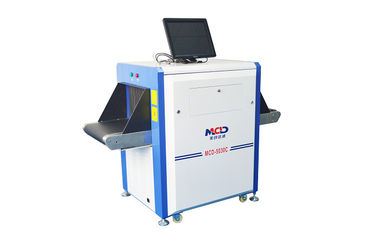 China Space Saving Security X Ray Machine 0.22m/S Conveyor Speed High Efficiency factory