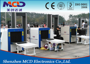 China 650*500mm X-ray Airporty Security Detector Screening Equipment factory
