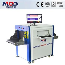 China High Performance X Ray Inspection Machine / X Ray Security Detector Device distributor