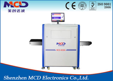 China X-ray baggage inspection system x-ray baggage scanner dealer MCD5030A factory