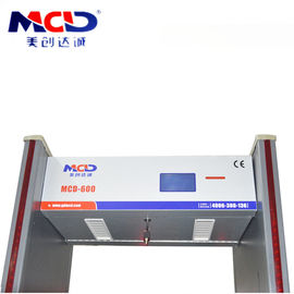 buy 6.0 Inch LCD Screen High Sensitive Metal Detector Electro Magnetic Field Detection Method online manufacturer
