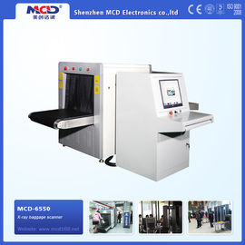 China Aviation Parcel Inspection X Ray Baggage Scanner , Airport Luggage Scanner factory