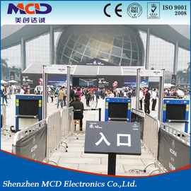 China Accurate Professional DFMD Metal Detector MCD-600 Superior Performance factory