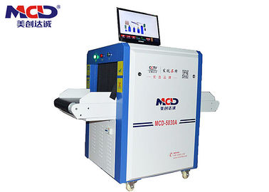 China Security Checkpoints X Ray Baggage Scanner  / Detector , X-Ray Luggage  Scanner Images factory