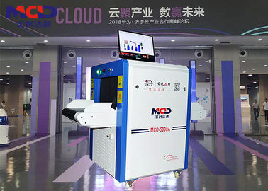 China 500W*300Hmm Tunnel Size Airport X Ray Machines Image Grey Level 4096 factory