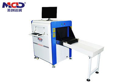 High Performance X Ray Inspection Machine / X Ray Security Detector Device