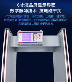 China 6 Zone Walk Through Metal Detector ,2019 New 6 Inch LCD Screen Railway Body Scanner factory