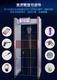 China Multi Zones Archway Door Frame Metal Detector MCD-600 Automatic Calibration / Operation factory