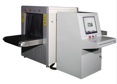 China Airport penetrate inspection cargo / parcel scanner machine bottom shine detecting factory