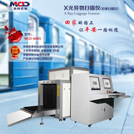China Weapon Scanner 0.2m/s Conveyor X Ray Airport Baggage Scanners Metal detecting Equipment factory