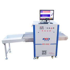 China Professional Airport X Ray Security Scanners For Hotel / Court Safety Inspection factory