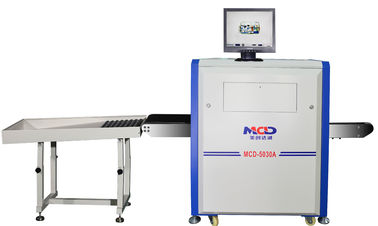 China 170kg Load Airport Baggage Scanners MCD-5030C 500W*300Hmm Tunnel Size factory