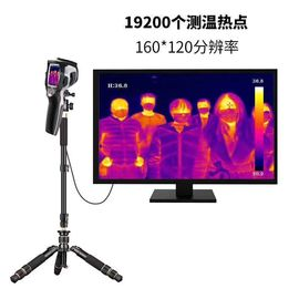 China Ir Theremometer  Infrared Thermal Camera MCD-980Y For Body Temperature Testing factory