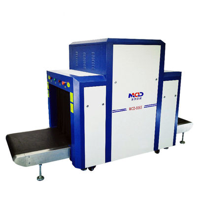 Big Size 800*650mm X Ray Airport Baggage Scanner with 40mm Steel Penetrate