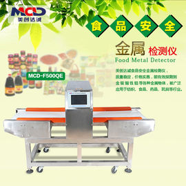 China Custom Conveying Magnetic Food Metal Detector For Processing Industry factory