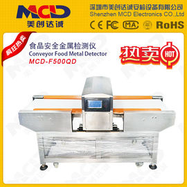 China MCD-F500QD CE Listed Food Metal Detector anti-corrosion material 6 inch LCD display factory