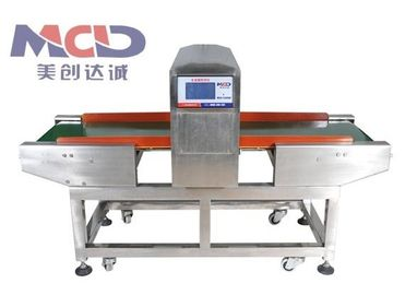 China anti-corrosion material Food Metal Detector MCD-F500QD CE Listed 6 inch LCD display factory