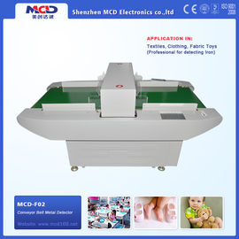 China Professional Food metal detector High Sensitive Metal Detector With Buzzer distributor