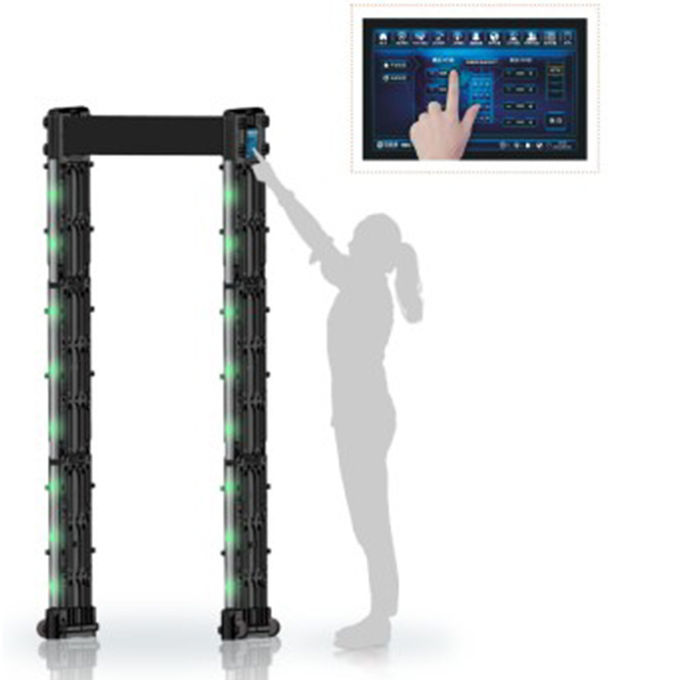 Portable Walk Through Metal Detector Self Diagnostic With Big Touch Screen