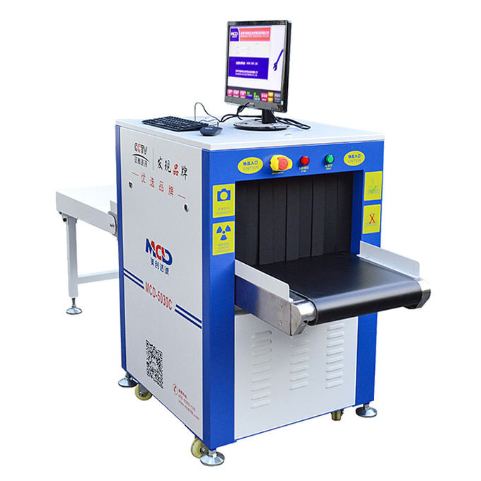 Conveyor Speed 0.2m/s X Ray Baggage Scanner 300kg Weight For Hotel Cargo MCD 5030